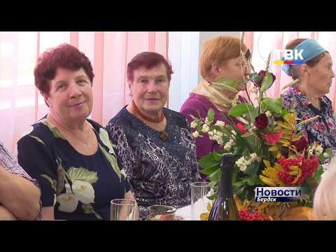 Бердские ветераны культуры устроили «Осеннее чаепитие»