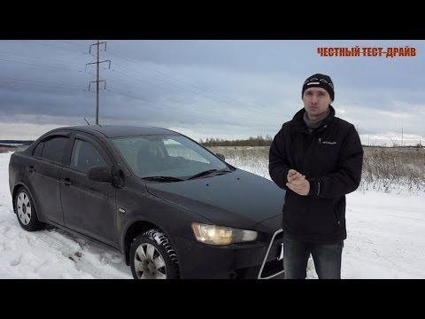 Честный тест драйв Mitsubishi Lancer X (Честный
