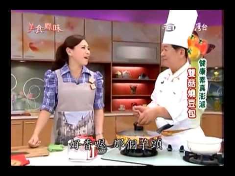 Hình ảnh trong video 美食鳳味郭主義 素食譜 油香杏鮑