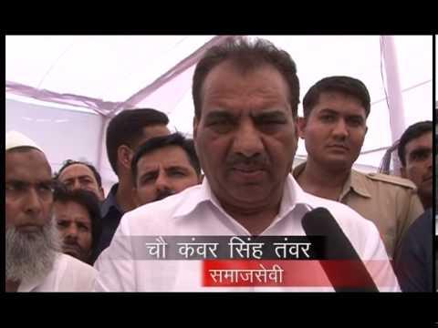 Kartar Singh Tanwar Kanwar Singh Tanwar Episode-4