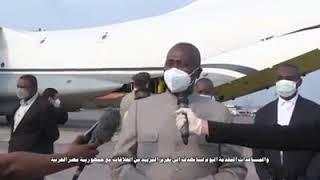 وصول طائرة المساعدات الطبية المقدمة
