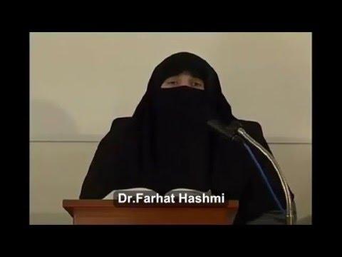 Chupi Dosti ki haisiat islam me(An Nisa'25)   || Dr.Farhat Hashmi