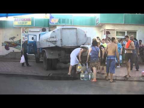 Славянск ждёт воду