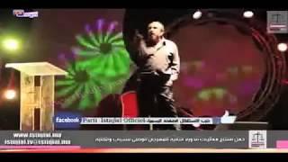 الناصري يسخر من بنكيران ووزيره الخلفي في حضرة شباط | روبورتاج