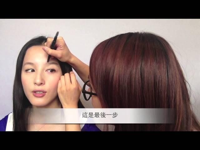 美妝教學之韓式一字眉篇