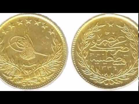 The Ottoman Lira - Once More Powerful Than The American Dollar