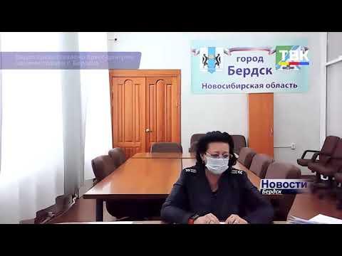 Три прививочных пункта для вакцинации от COVID-19 открыты в Бердске