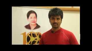 Sivakarthikeyan on 100 Years of Indian Cinema event