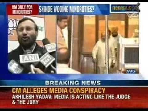 Sushilkumar Shinde pitches for Minorities, 'be careful' before arrests - NewsX