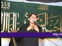 Raza Abbas Zaidi - Meri Sakeena Ko Neend Arahi hai