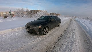 2005 Lexus IS250 POV Test Drive. MegaRetr