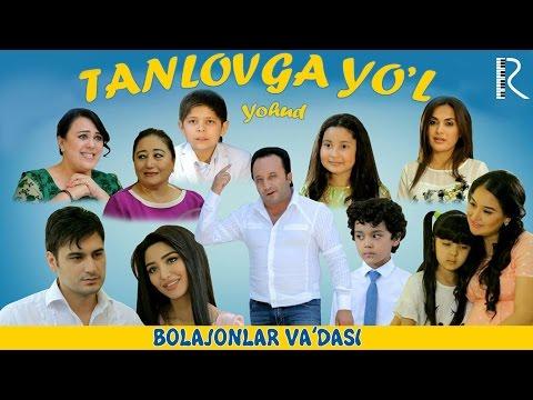 Tanlovga yo`l (O`zbek kino 2016)
