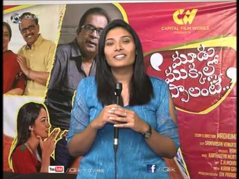 Moodu-Mukkallo-Cheppalante-Movie-Press-Meet