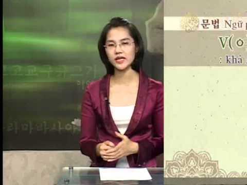 Hoc Tieng Han So Cap - Bai 06 - Lam On Mo Ho Toi Cai Cua So