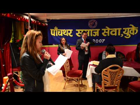 Help Panchthar Charity Event 2014 uk
