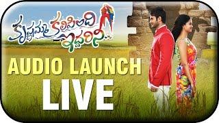 Krishnamma Kalipindi Iddarini Audio Launch Live   Sudheer Babu   Nandita