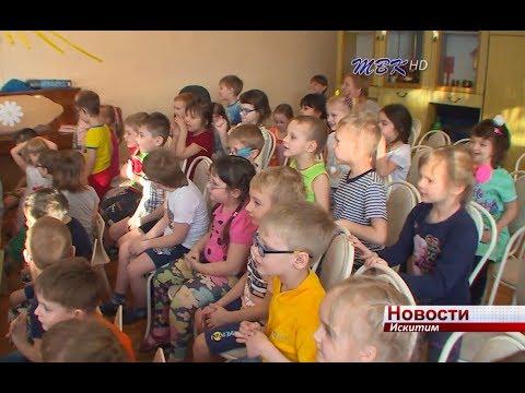 Ведению шапочного боя и другим русским играм учили детей в искитимском «Дельфинчике»