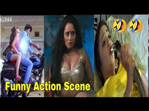 Funny Action Scene | Bhojpuri Action Scene 😂 | এ কেমন সিনেমা? 🤣 Deshivau