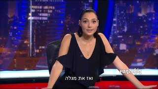 Gal Gadot - In the Israel's TV Show