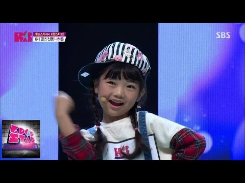 Nhóc tỳ 7 tuổi gây sửng sốt sân khấu nhạc hàn  (Na Ha Eun)