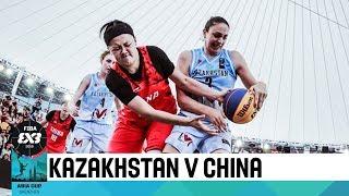 FIBA 3x3 Asia Cup among women's teams 2018 - 1/4 final: Kazakhstan - China