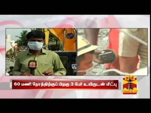 Chennai Building Collapse : 4th Day Rescue operations - Update