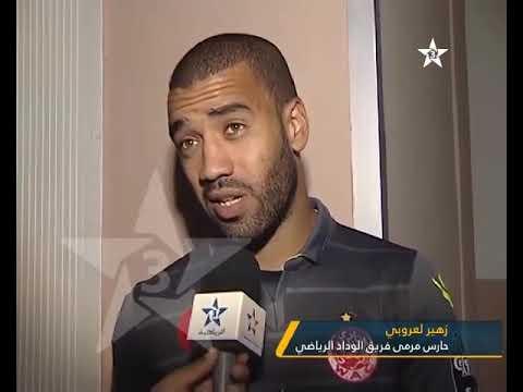 زهير العروبي بعد مباراة اتحاد الجزائر