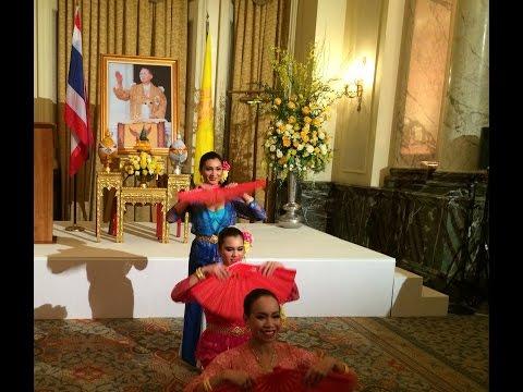Lễ mừng sinh nhật vua Thái ở London