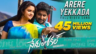 nenu-local-movie-arere-yekkada-full-video-song