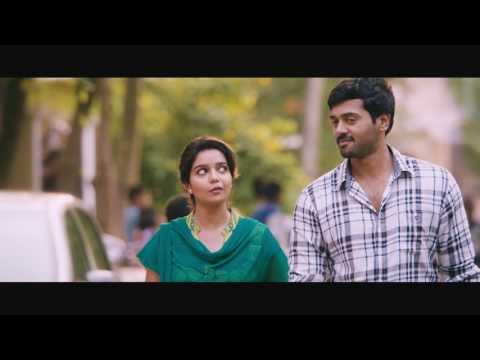 Thiri Official Teaser