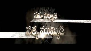 Chandi-Movie-Promo