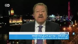 عبد الباري عطوان : هذه هي كلمة السر في القمة العربية التي احتضنتها الأردن | قنوات أخرى