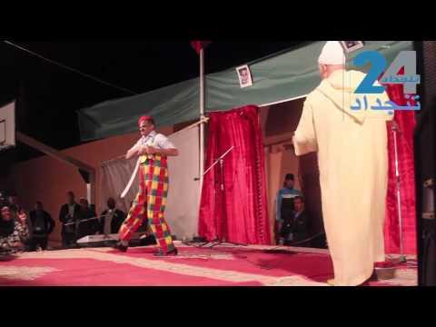 دار الشباب الوحدة بجماعة فركلة العليا تحتفي ببعض الفعاليات في أمسية فنية متنوعة + فيديو