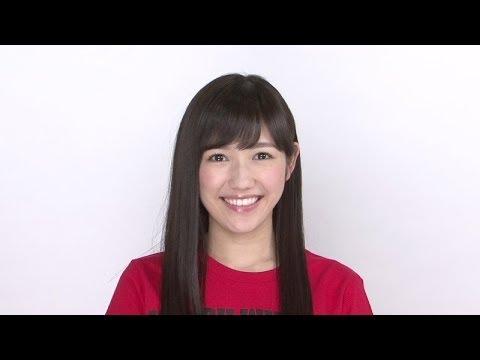 渡辺麻友コメント映像「第3回 AKB48 紅白対抗歌合戦」 / AKB48[公式]