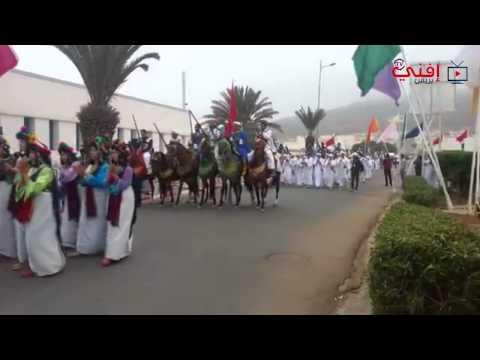 """كرنفال افتتاح موسم الصبار""""اكناري""""بسيدي إفني"""