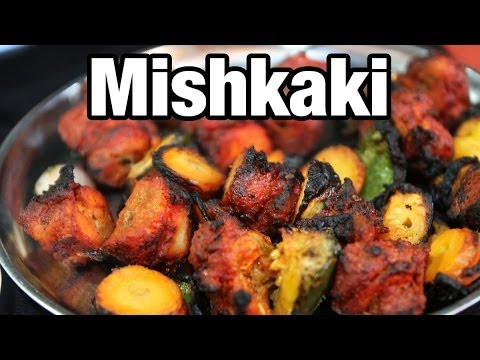 Tanzanian Mishkaki - Beef and Chicken Kebabs