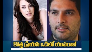 Yuvaraj Singh in Love with Actress Hazel Keech