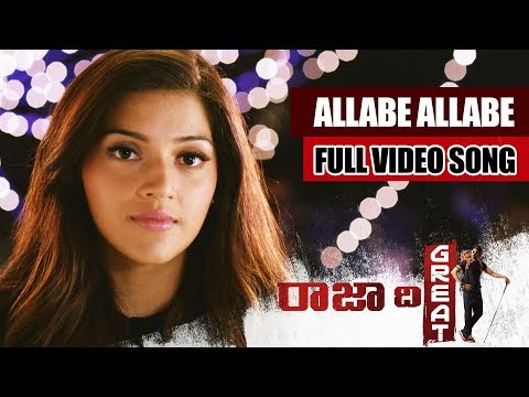 Allabe Allabe Full Video Song | Raja The Great