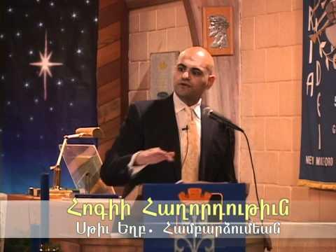 Fellowship Of The Holy Spirit - English/Armenian Sermon