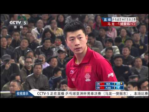 2014 Asian Cup (Ms-Final) MA Long - FAN Zhendong [HD] [Full Match/Chinese]