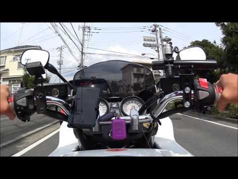 CB1300SB 車載動画 HDR-AS100V タンクマウント テスト動画