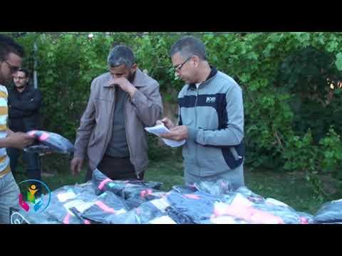 توزيع كسوة العيد على ايتام الجمعية