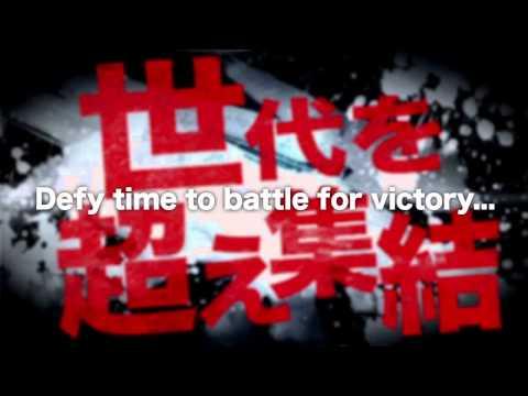 Первая информация о Naruto Shippuden: Ultimate Ninja Storm Generation + скриншоты и видео