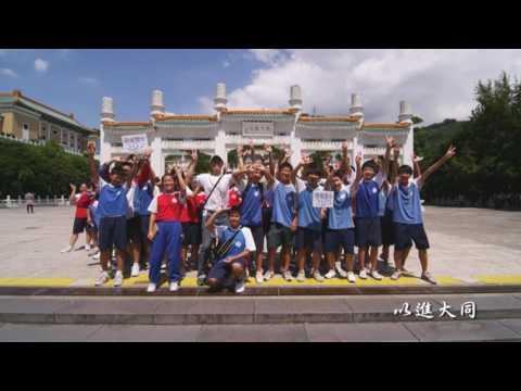 National development piece:Choral version