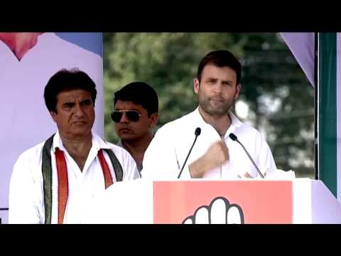 Rahul Ghandhi's Public Rally in Ghaziabad, Uttar Pradesh on March 29, 2014