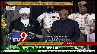 Ram Nath Kovind takes oath as President of India- Full Vid..