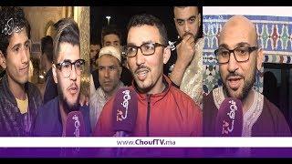 مغاربة بعد ليلة ختم القزابري بمسجد الحسن الثاني بالبيضاء:حسينا براسنا فالحج    |   خارج البلاطو