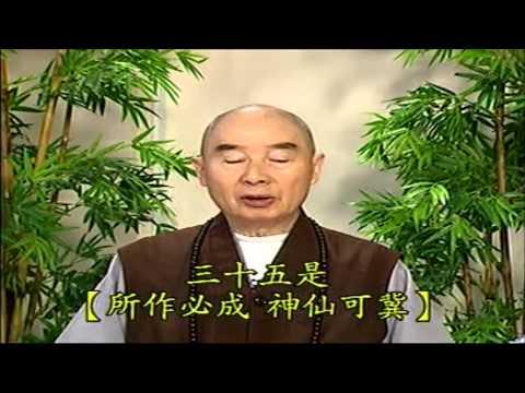 Thái Thượng Cảm Ứng Thiên (Tập 45, 46, 47, 48, 49, 50)