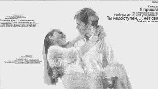Лизабэт - На дисплее