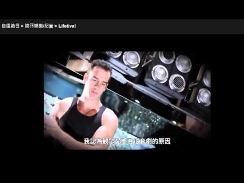 DIRTY DANCING - NOW TV Lifetival 20130406
